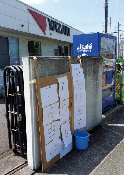 非常用発電機 非常用蓄電池 熊本地震で生活インフラを提供